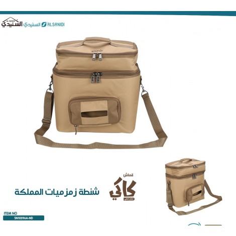 Al Sanidi Picnic Bag