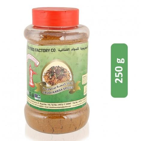 Budlla Saudi Kabsa Spices - 250 g