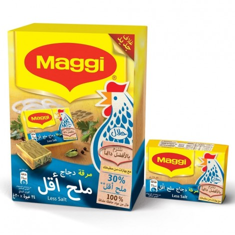 Maggi Chicken Less Salt Stock Bouillon Cubes, 20g X 24