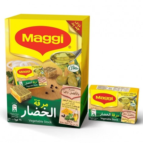 Maggi Vegetable with Olive Oil Stock Bouillon Cubes, 20g x 24