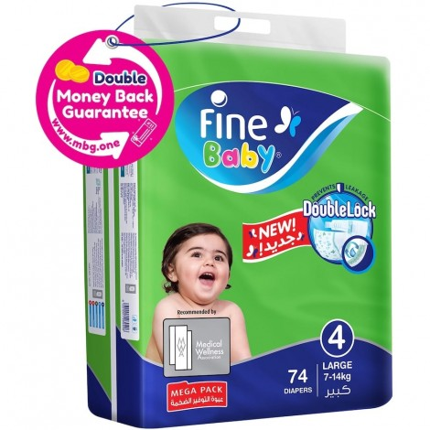 Fine Mega Pack Large Baby Diapers - Size 4, 74 Pieces