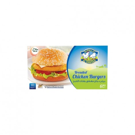 Al Rawdah Chicken Burger 1x500gm