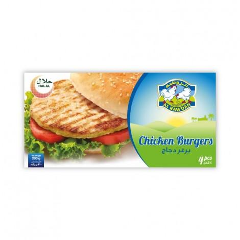 Al Rawdah Chicken Burgers - 4 Pieces, 200 g