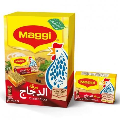 Maggi Chicken Stock Cubes - 24 x 20 g