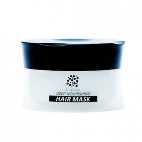 Cynos Deep Nourishing Hair Mask 500ml