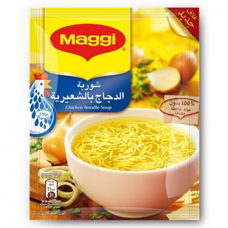 Maggi Chicken Noodle Soup, 60g