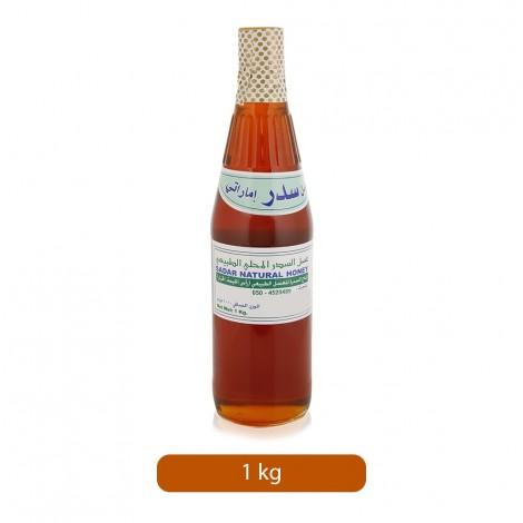 Al-Sadrah-Sadar-Pakistan-Natural-Honey-1-kg_Hero