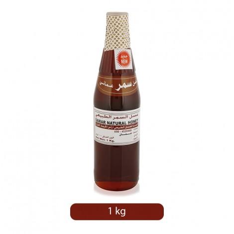 Al-Sadrah-Samar-Pure-Natural-Honey-1-kg_Hero