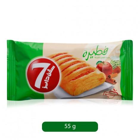 Almarai-7-Days-Apple-Cinnamon-Strudel-55-g_Hero