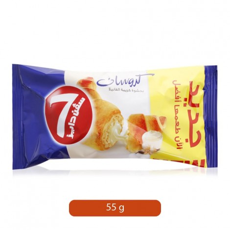 Almarai-7-Days-Croissant-with-Vanilla-Cream-Filling-55-g_Hero