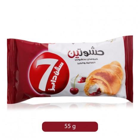 Almarai-7-Days-Vanilla-Cherry-Croissant-55-g_Hero