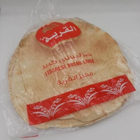 Alqarya Bakery Labanese Bread Large
