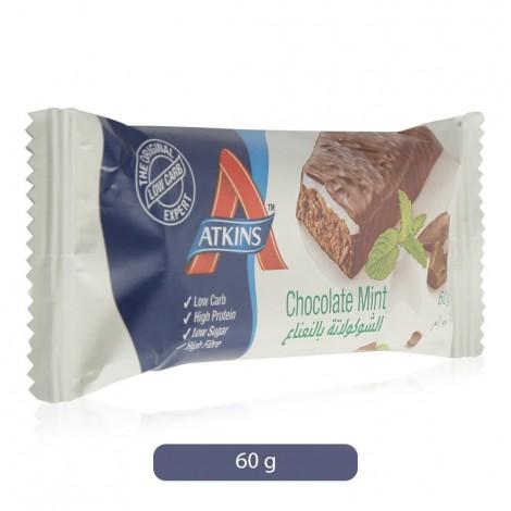 Atkins-Chocolate-Mint-Bar-60-g_Hero