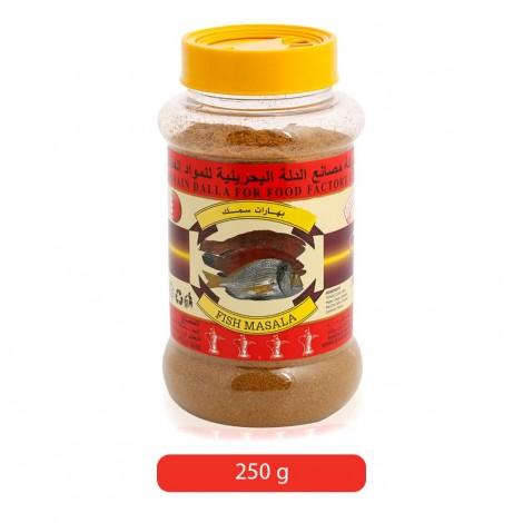Bahrain-Dalla-Fish-Masala-250-g_Hero