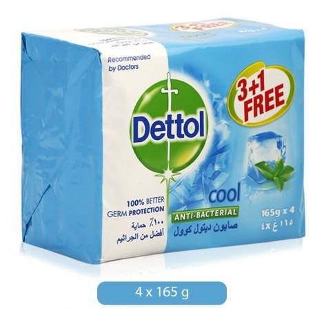 Dettol Cool Anti- Bacterial Bar Soap 165g 3 + 1 Free