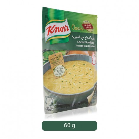 Knorr-Chicken-Noodle-Soup-60-g_Hero