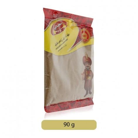 Majdi Beryani Seasoning - 90 g