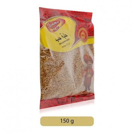 Majdi-Fenugreek-Seeds-150-g_Hero