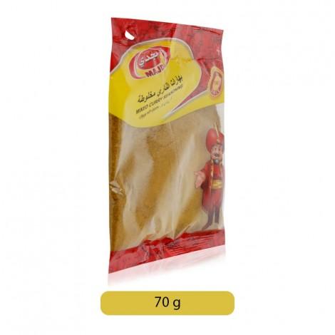 Majdi-Mixed-Curry-Seasoning-70-g_Hero