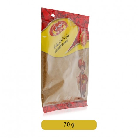 Majdi-Mixed-Emirati-Seasonings-70-g_Hero