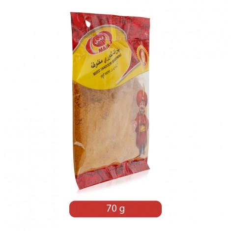 Majdi-Mixed-Tandoori-Seasonings-70-g_Hero