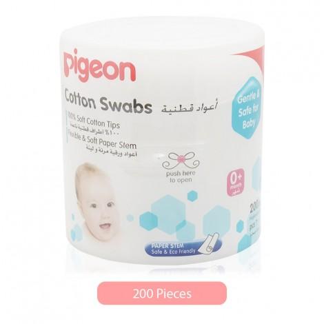 Pigeon-Cotton-Swabs-200-Pieces_Hero