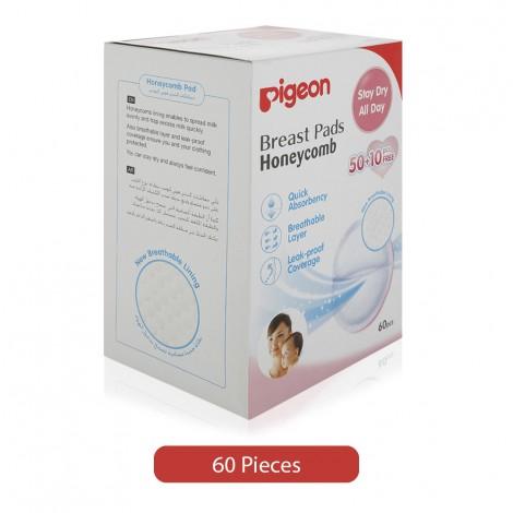 Pigeon-Honeycomb-Breast-Pads-60-Pieces_Hero