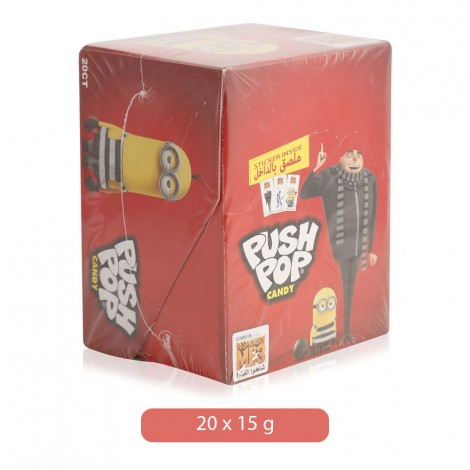 Push-Pop-Strawberry-and-Blackcurrant-Flavor-Candy-20-15-g_Hero
