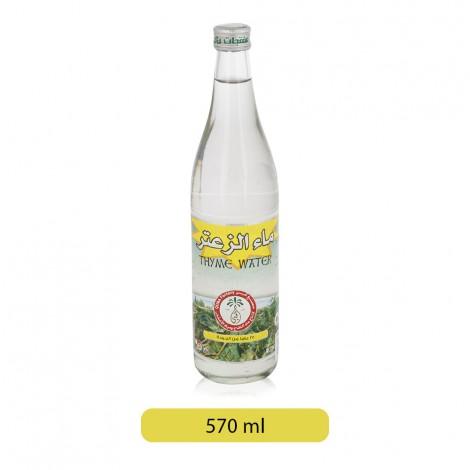 Quba-Factory-Thyme-Water-570-ml_Hero