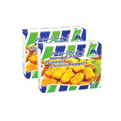 A'Saffa Chicken Nuggets 2x400gm