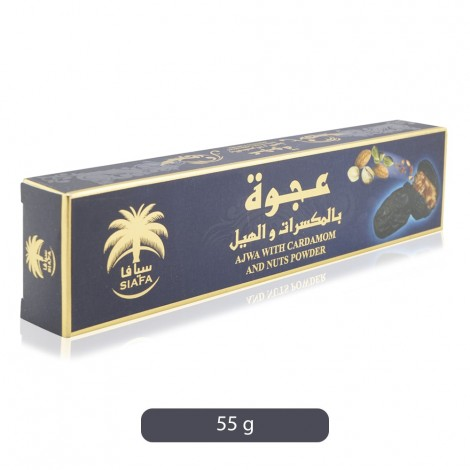 Siafa-Ajwa-Cardamom-Nuts-Powder-Dates-55-g_Hero