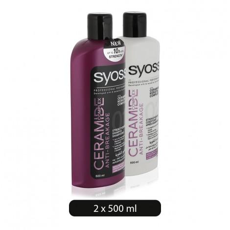 Syoss Ceramide Complex Anti-Breakage Shampoo + Conditioner - 2 x 500 ml