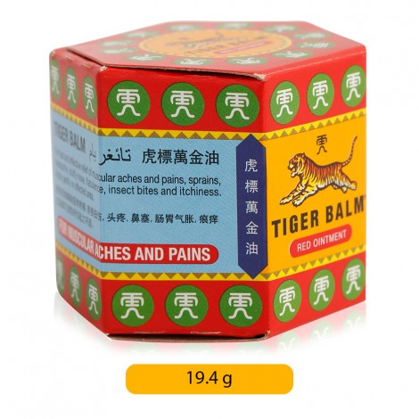 Tiger-Balm-Red-Ointment-19-4-g_Hero