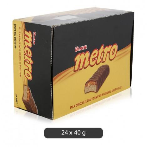 Ulker-Albeni-Milk-Chocolate-Coated-Bar-24-40-g_Hero