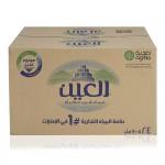 Al-Ain-Mineral-Drinking-Water-24-x-500-ml_Back
