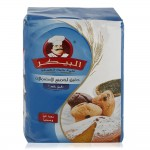 Al-Baker-All-Purpose-Flour-2-x-2-Kg_Back