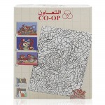 Co-Op-Chocolate-Flavour-Wheat-Flakes-375-g_Back
