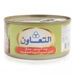 Co-Op-Solid-Light-Meat-Tuna-in-Olive-Oil-Salt-200-g_Front