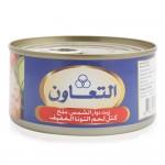 Co-Op-Solid-Light-Meat-Tuna-in-Sunflower-Oil-Salt-200-g_Front