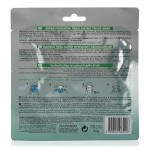 Garnier-Green-Tea-Tissue-Mask-32-g_Back