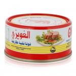Gwaizi-Pure-Meat-Tuna-185-g_Front