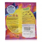 Hitschler-Softybar-Chewy-Candy-75-g_Back