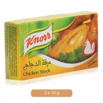 Knorr-Chicken-Stock-Cubes-1