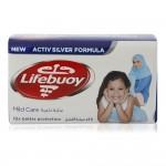 Lifebuoy-Mild-Care-Soap-Bar-125-g_Front