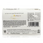 Lux-Creamy-Perfection-Soap-Bar-170-g_Back