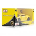 Maisto-Lamborghini-Gallardo-1-43-Die-Cast-Toy_Hero