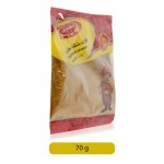 Majdi-Mixed-Spices-Seasoning-70-g_Hero