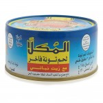 Mukkala-Fancy-Meat-Tuna-with-Vegetable-Oil-185-g_Front