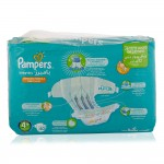 Pampers-Baby-Dry-Diapers-40-Pieces_Back