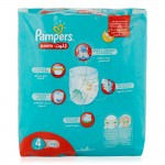 Pampers-Pants-Diapers-24-Pieces_Back